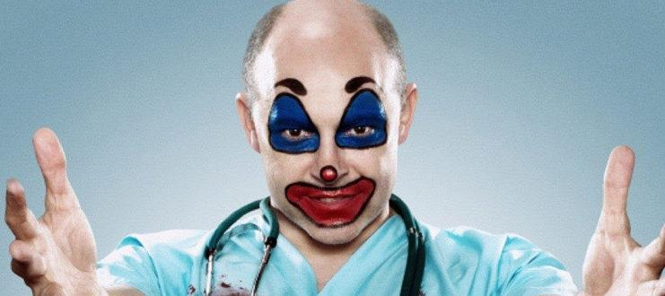 Плохой гинеколог