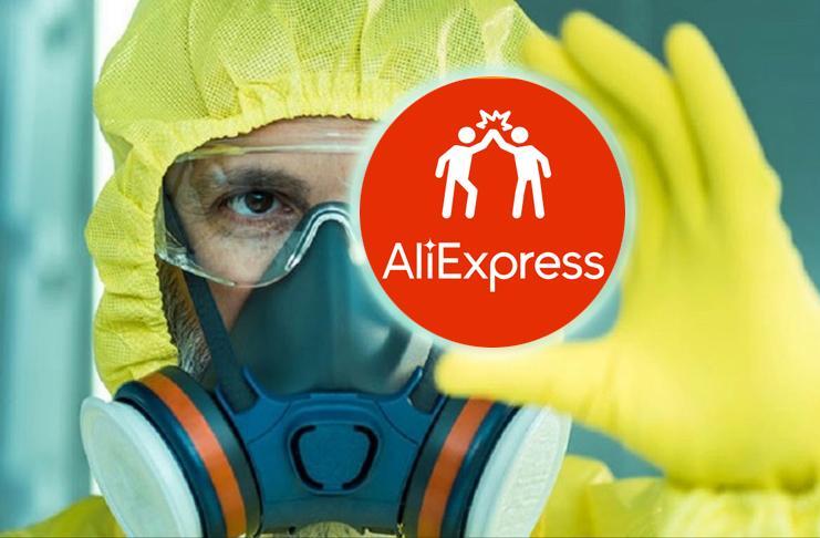 Короновирус и Алиэкспресс