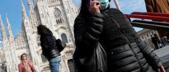 Заражение коронавирусом в Италии