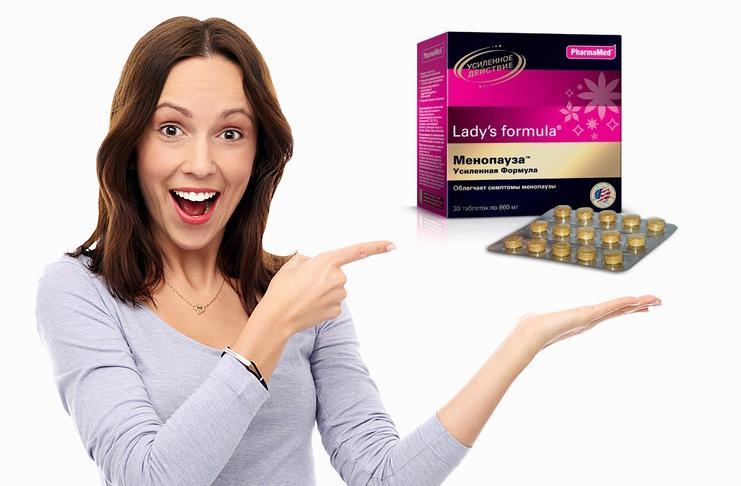 Витамины Ледис Формула