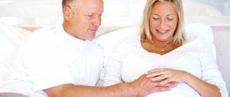 Беременность при климаксе