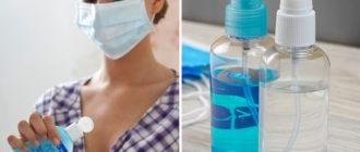 Чем заменить антисептик для рук