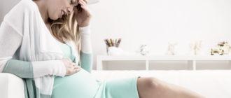 Кровянистые выделения при беременности
