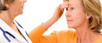 Симптомы климакса после 50