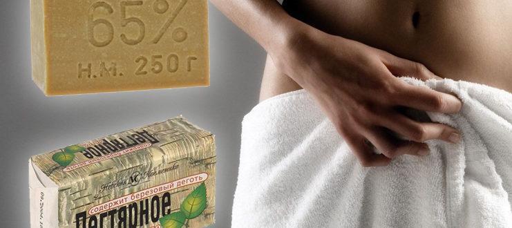 Хозяйственное мыло при молочнице