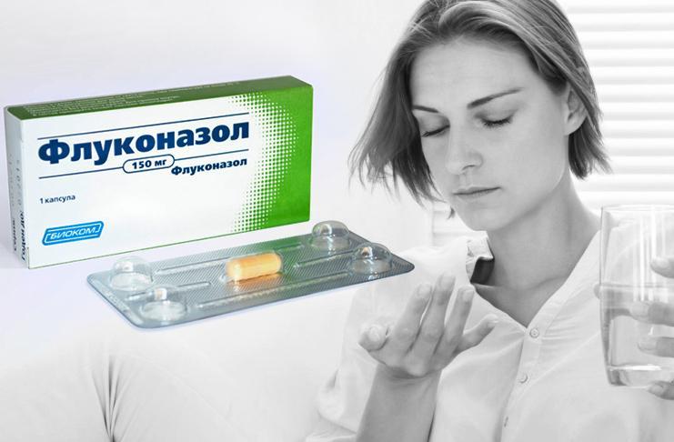 Инструкция к Флуконазолу