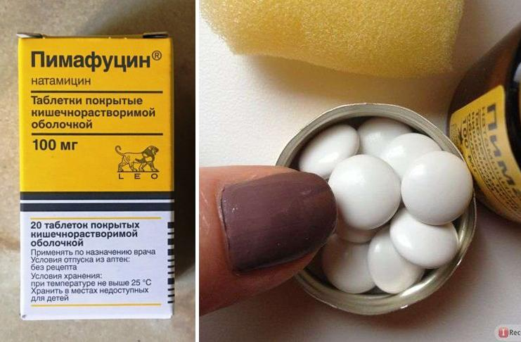 Таблетки Пимафуцин состав