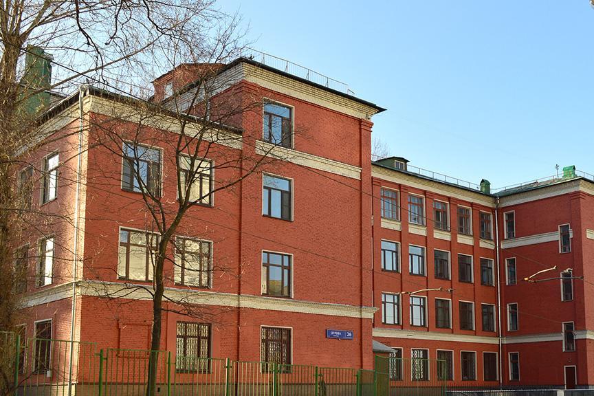 Городская клиническая больница №63