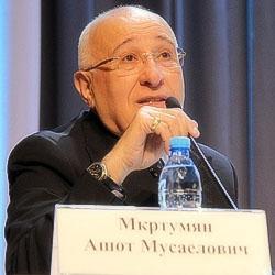 Мкртумян Ашот Мусаевич