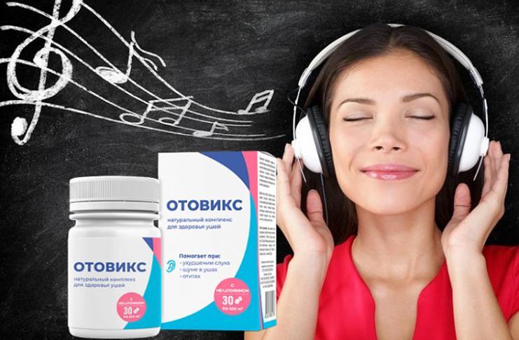 Отовикса для слуха: инструкция по применению
