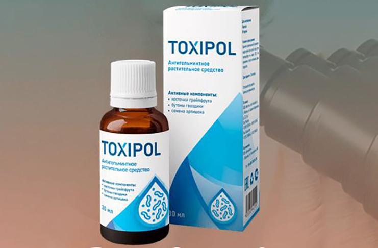 Токсипол 3